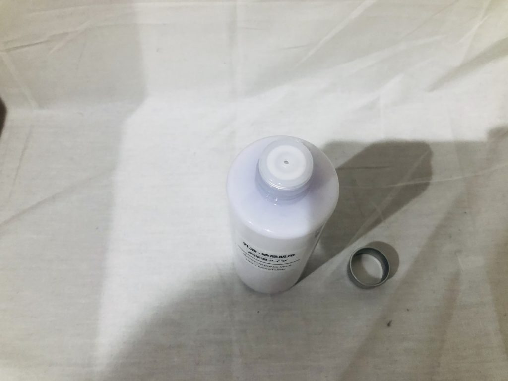 【無印良品】乳液200ml